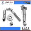 热水器挂钩螺丝 紧固件 热水器挂钩膨胀螺栓生产加工厂家