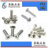 M1.2*6小螺丝 紧固件 小螺钉 标准件 小螺丝钉加工厂家