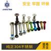 厂家供应不锈钢螺丝 运动器材滑板车螺丝 t型螺栓账本对锁螺丝