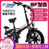 永久新款14寸国标折叠锂电成人电动自行车48V双人代驾外卖电瓶车