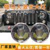 牧马人激光大灯总成专用于07-19款JEEP改装透镜LED大灯JK带日行灯