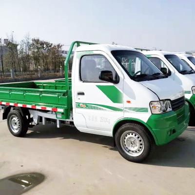 新能源电动车 纯电动物流货车 新能源电动车 电动面包车
