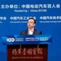 比亚迪王传福:电动车渗透率提升 接下来5年年增长复合达37%以上