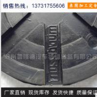 厂家供应大小剪举升机脚垫垫块机械设备配件专用橡胶减震块