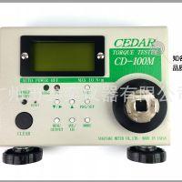 CEDAR思达电动起子扭力测试仪CD-100M日本杉崎授权代理扭矩检测仪
