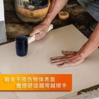 安装橡胶锤子 贴瓷砖敲打找平大中号橡皮锤装修皮榔头牛筋锤
