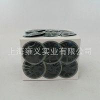 泰克236图钉塞补胎胶片 24片/装6mm蘑菇钉冷补胶片真空胎补胎工具