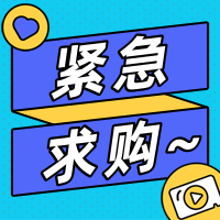 深圳高价回收电动车废旧电池 电动汽车电池组回收 大量高价上门回收电池 13713157799/黄生