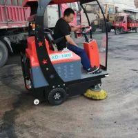 贵州车间拖地机,KD14 驾驶式扫地机直销,电动保洁洗地机