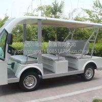 贵州电动观光车遵义游览车