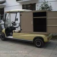 电动餐车 酒店布草车 供应誉泰绿通2座电动餐车(布草车)