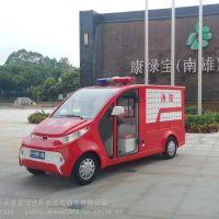 贵州电动消防车 供应贵州全省2座电动消防车