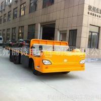 厂家定制超宽加长重型电动平板搬运车-电瓶搬运车,经济实用环保