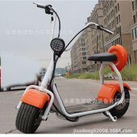 新款小哈雷电动车成人电动摩托车迷你锂电滑板车代步车