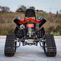 大火星ATV沙滩车雪地摩托车履带雪撬越野滑雪车汽油履带车滑雪车