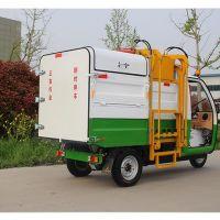 鲁祥厂供电动三轮垃圾车 高效率挂桶式环卫车 自动装卸垃圾收集车