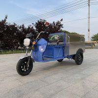 供应电动保洁车 街道快速小型清运环卫垃圾车 物业小区电动垃圾车