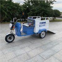 工厂小区街道电动环卫车 电动单桶垃圾运桶车 电动240L垃圾三轮车