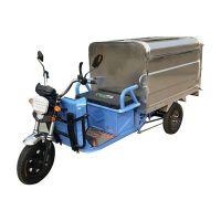 电动三轮环卫保洁车小区物业景区电瓶垃圾车小型挂桶自卸式垃圾车
