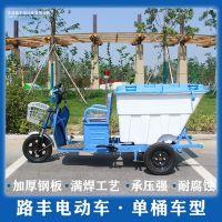 电动三轮环卫车垃圾清运车小区物业清洁车无刷电机江苏厂家直供