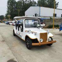 新能源四轮景区旅游电动观光车供应6座8座看房游览充电观光巡逻车