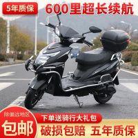 电动车电摩两轮外卖锂电车男女成人72V高速长跑王新款踏板摩托车