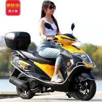 钢铁侠全新125CC国四电喷踏板摩托车整车男女士款省燃油助力机车