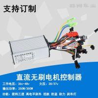 双模正弦波控制器36V48V锂电池无刷控制器智能直流无刷控制器