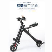 折叠滑板车电动滑板车8寸36V成人代驾上下班迷你电动车