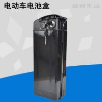 锂电池箱子海霸电池盒48V60V电动车电池外壳电瓶箱子