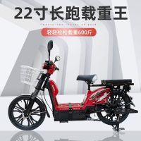 外贸批发载重王电瓶电动车成人电动自行车外卖快递长跑电摩代步车