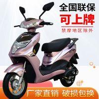 工厂外贸批发尚领鹰王电动电瓶踏板成人女士48V60V两轮代步摩托车