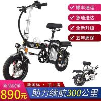 电动折叠自行车代驾男女士小型便携锂电池助力电瓶车有现货电单车