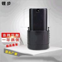 手电钻电池替代牧田电动工具电池16.8V锂电池电动工具电池包批发