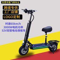 成人折叠代驾两轮代步车迷你电动车电瓶车越野电动滑板车