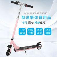 成人电动滑板车折叠滑板车成人代步电动脚踏车智能两轮电动滑板车