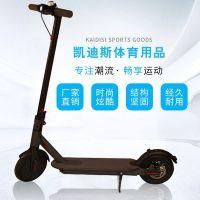 厂家直销电动滑板车 成人前刹滑板车支持OEM 便携电动滑板车定制