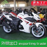 可上牌国四电喷 新款地平线S款摩托车跑车代步街车机车200-400cc