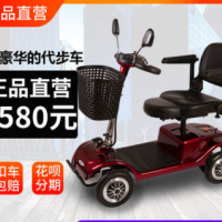 锂电老年代步车安全折叠三轮残疾电动车老人代步四轮助力车电瓶车