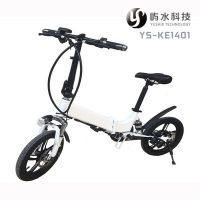 新款电动折叠便携自行车成人代步代驾可充电城市通勤轻便电助力车