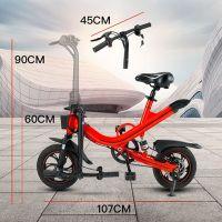 12寸折叠36V电动自行车成人迷你方便携带