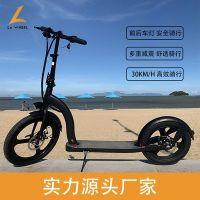 20寸厂家直供可折叠电动滑板车成人两轮锂电池代步车(电池7.8A)
